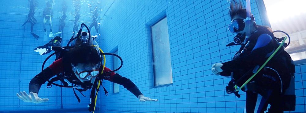 ダイビングライセンスの取得方法